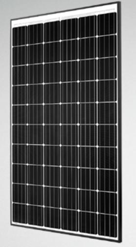 sonnenstromfabrik pv module solarmodule wechselrichter energiespeicher unterkonstruktion. Black Bedroom Furniture Sets. Home Design Ideas